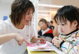 """2020凤凰网""""美丽童行""""优质儿童公益项目:困境儿童支持计划"""
