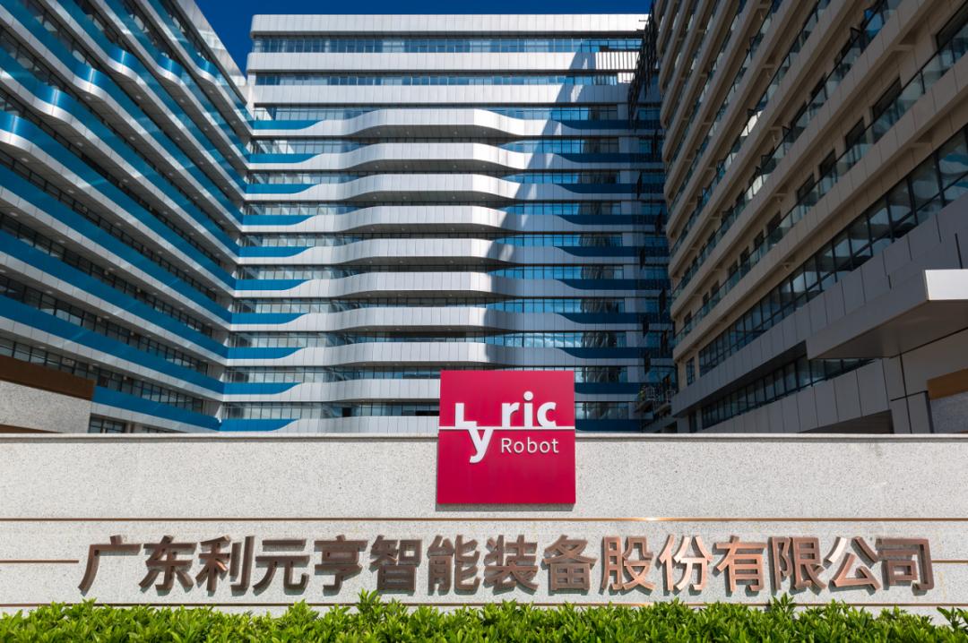 惠州惠城区企业获评广东省人工智能骨干企业