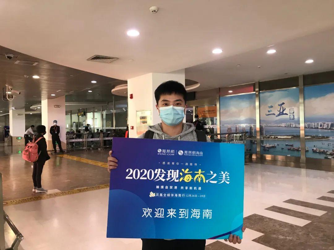 凤凰网重庆频道采编主任刘言
