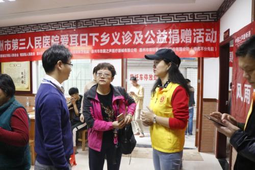 惠州市道德模范评选结果出炉!东江义工志愿服务队锦好分队获授殊荣!