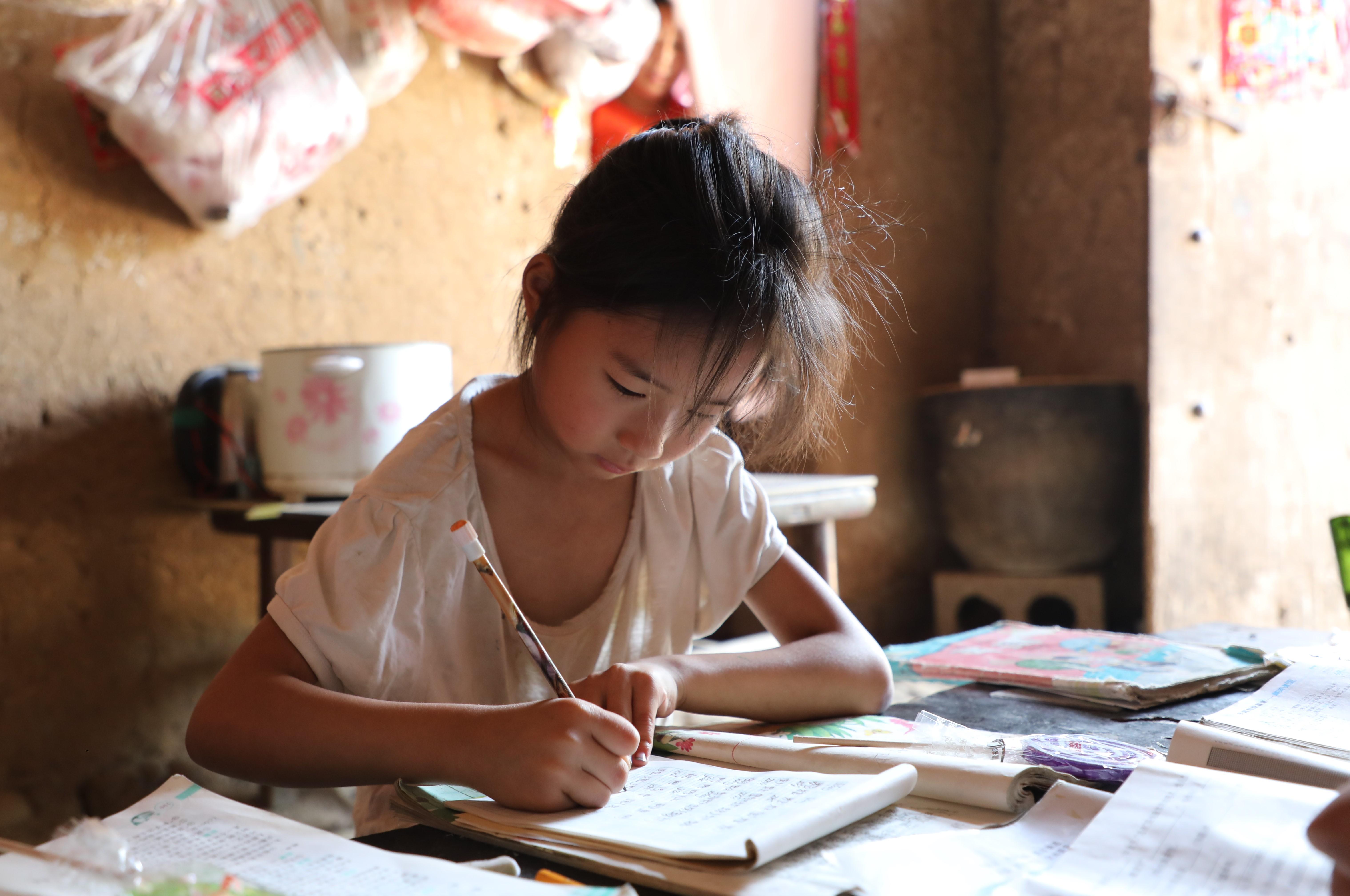 """2020凤凰网""""美丽童行""""优质儿童公益项目:鲲鹏助学"""