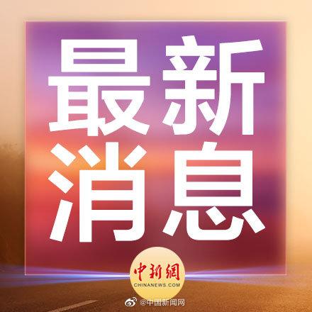 百度指数邀请信_黄舒骏_刷百度