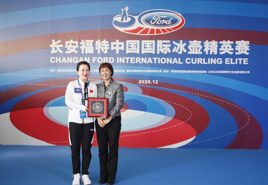 走进冰雪运动,走近北京冬奥 中国国际冰壶精英赛启动