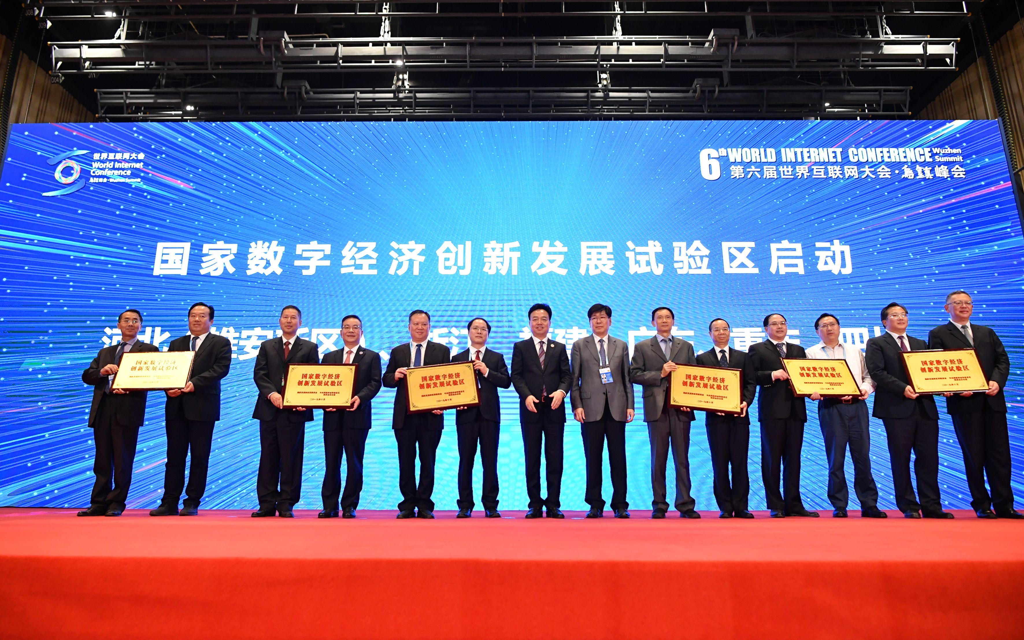 资料图:浙江等6个地区入选国家数字经济创新发展试验区 吴江 摄