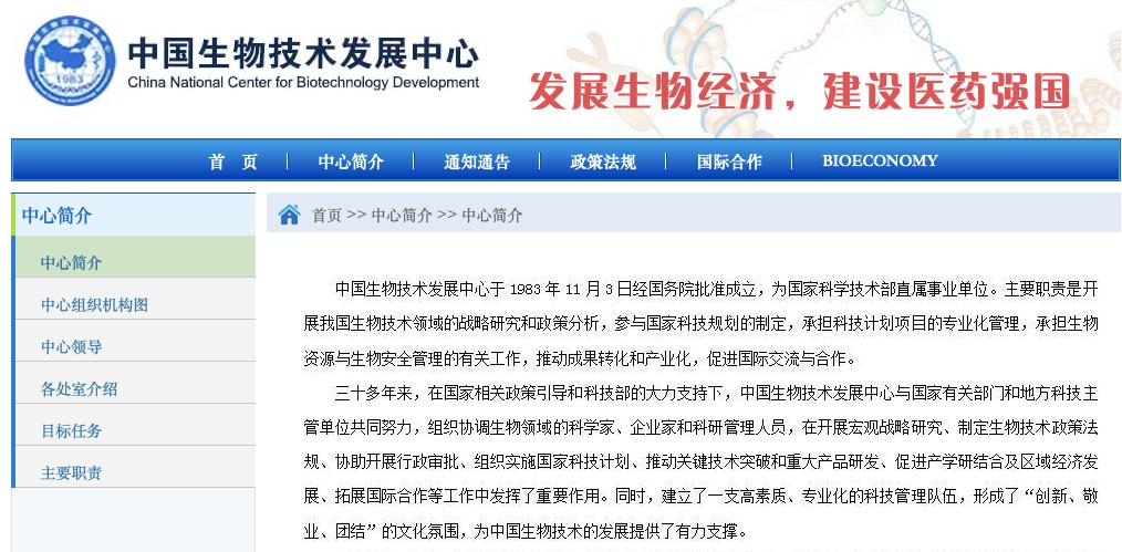 静宁县人民政府网_广州到武汉动车时刻表_李永波妻子