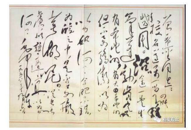 毛泽东写给曾希圣的书信