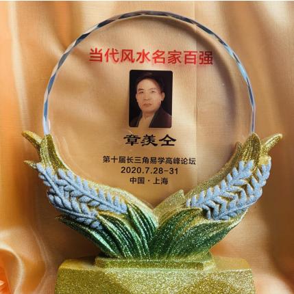 河北祥圆弘文化被授予中华优秀传统文化传承示范基地