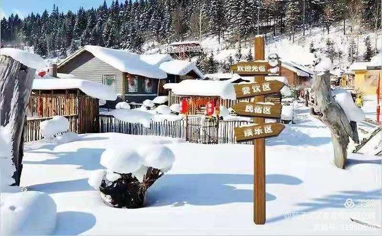 关东雪村--四新村