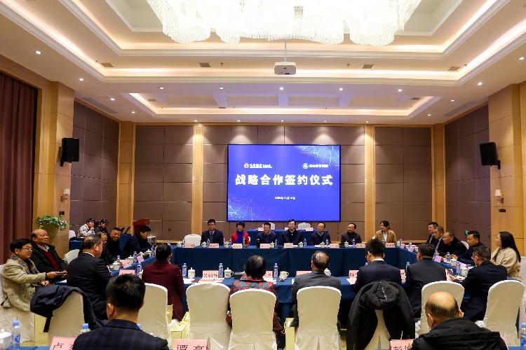 辰林教育上市一周年恳谈会暨银企合作签约仪式成功举办