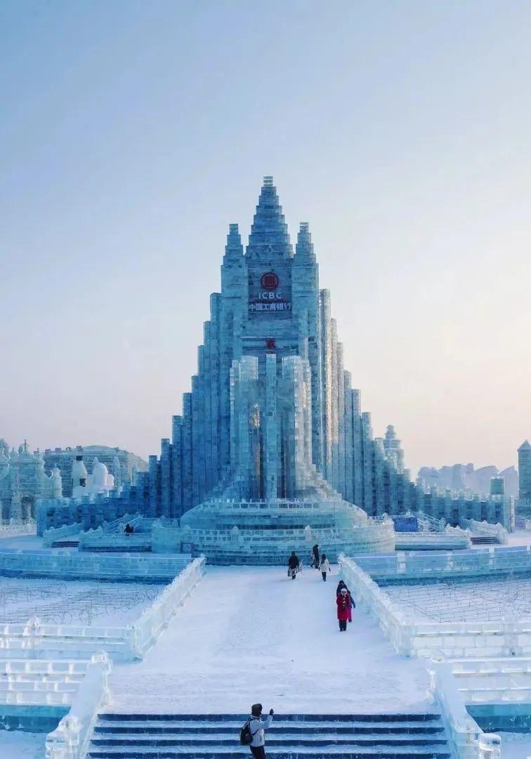 ▲ 哈尔滨冰雪大世界。图/视觉中国
