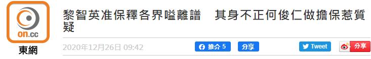 台湾搜索引擎_眼看书首页_摘叶网