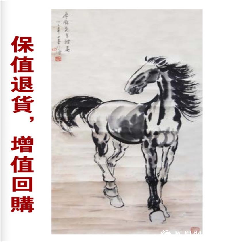 中溯国际拍卖:470件艺术瑰宝亮相三亚酝酿举世瞩目的拍卖会