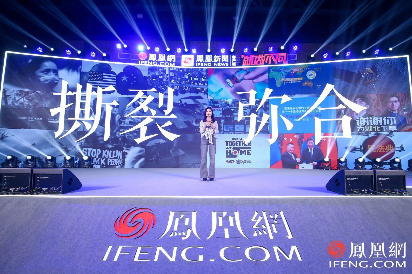 凤凰网池小燕:挖掘媒体平台新价值 驱动企业利润新增长