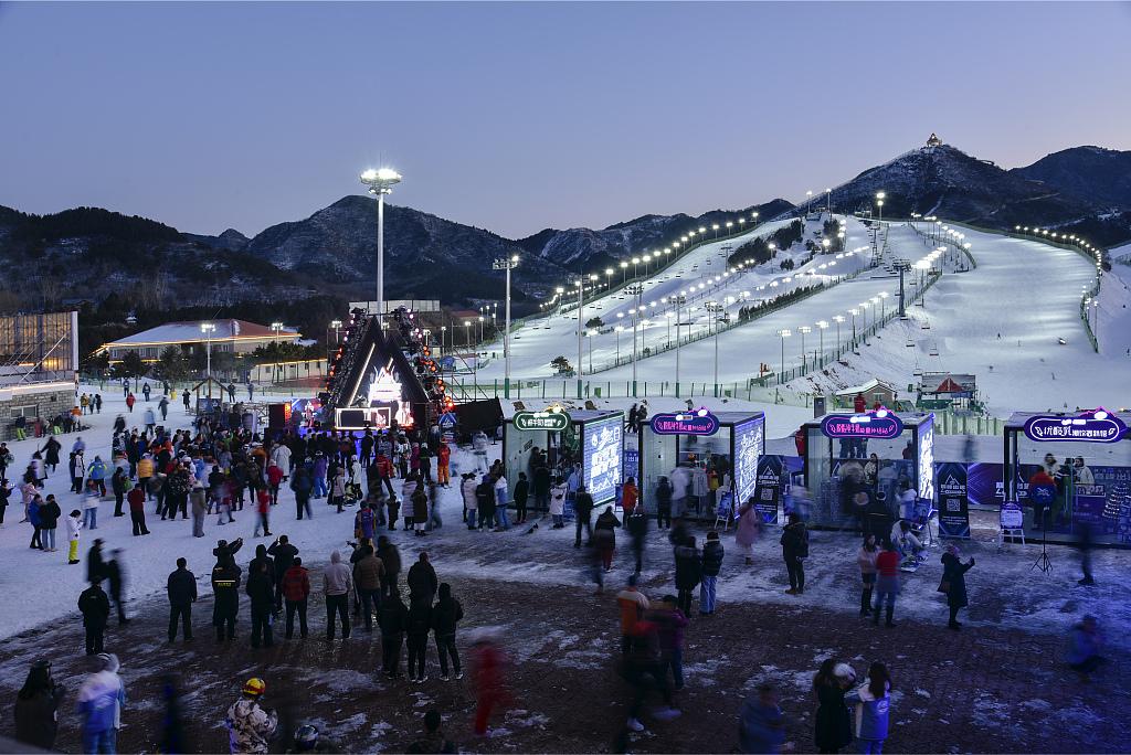北京市内的滑雪场