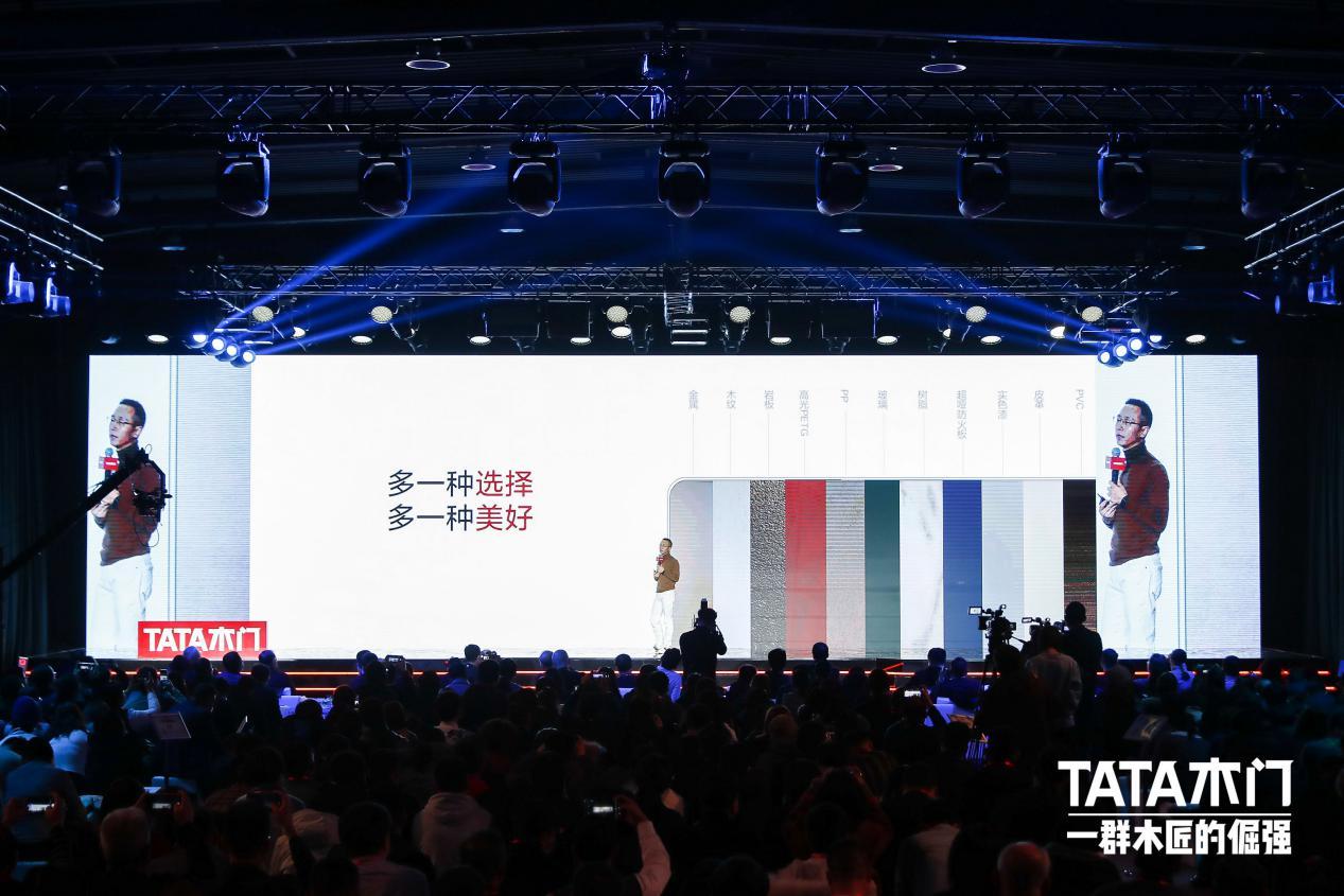 TATA木门2021新品,多种选择多样美好