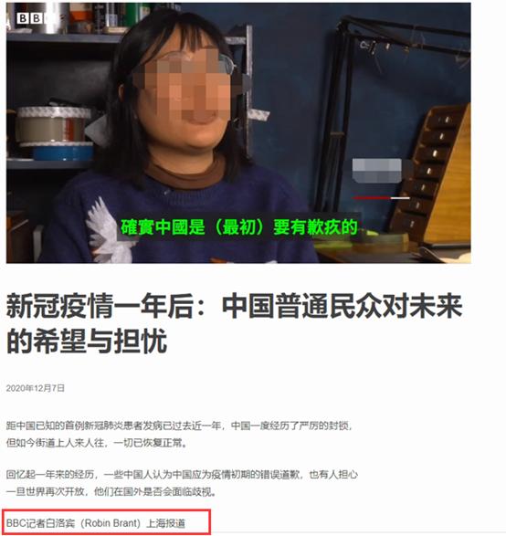 """关于病毒起源,BBC到底想编出什么""""中国黑料""""?"""