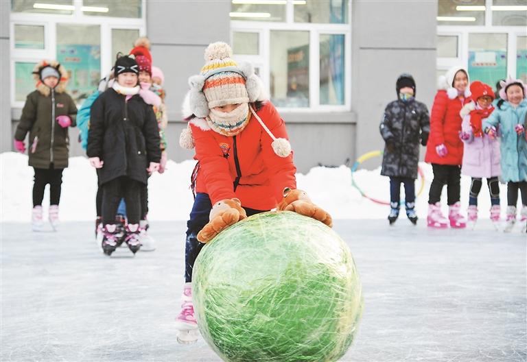 哈尔滨市清滨小学孩子们畅玩冰地滚球。