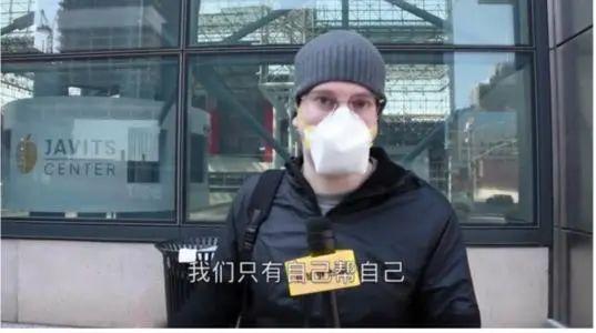 """美国小伙郭杰瑞 从美食博主变成网友口中的""""战地记者"""""""