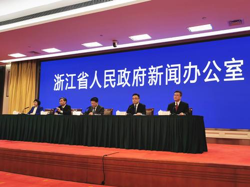浙江计划2年内数字经济增加值4万亿 占GDP比重将提至55%