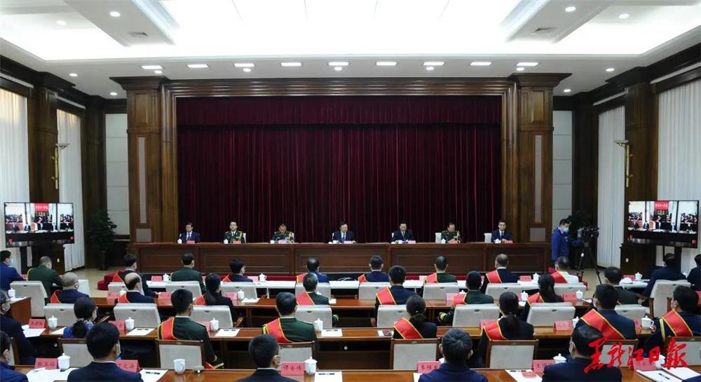黑龙江省双拥模范城(县)暨双拥先进单位和个人命名表彰大会举行