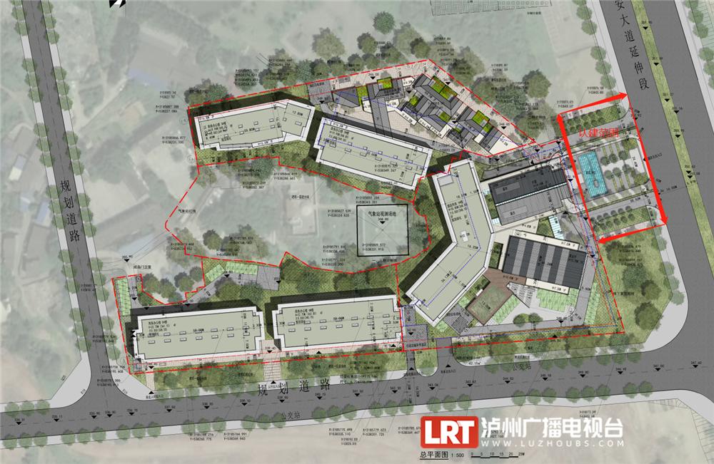 华商同心文化园规划图