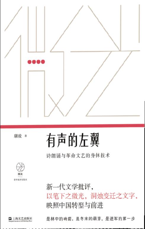 现实即弯路   凤凰网读书2020年度推荐图书70本候选