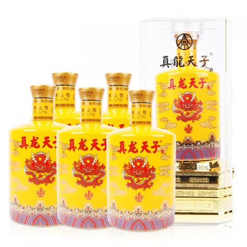 五粮液52度真龙天子黄龙酒,价格5980元/瓶,你喝过吗?