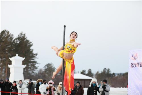 2020第六届漠河钢管舞(空中舞蹈)极寒挑战赛开幕