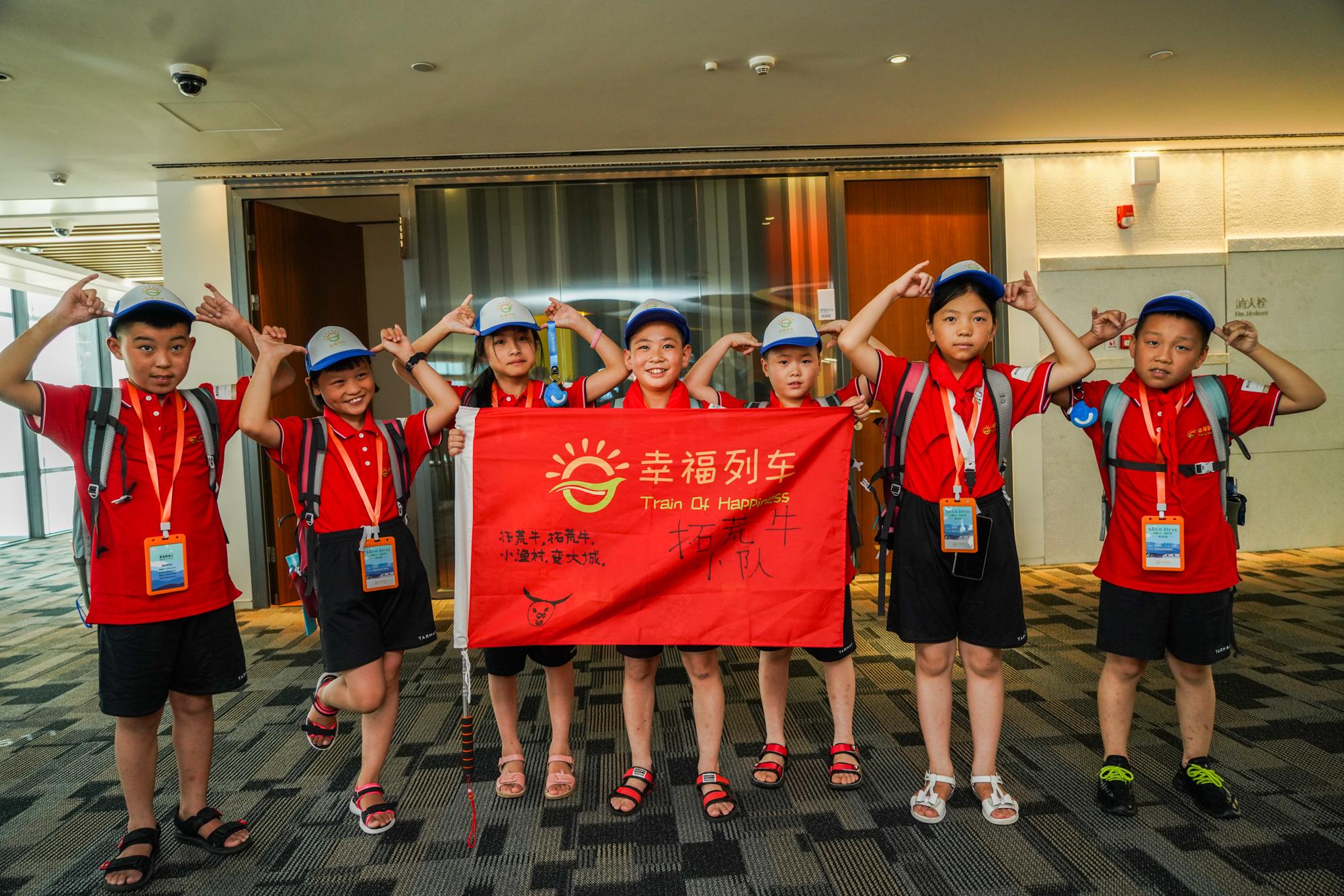 """2020凤凰网""""美丽童行""""优质儿童公益项目:幸福列车"""