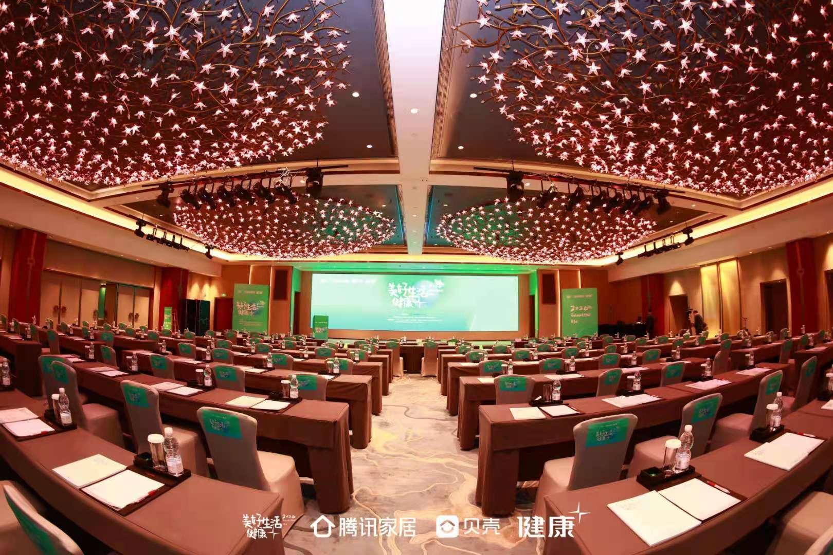 福臨門世家受邀參加美好生活健康+高峰論壇暨2021