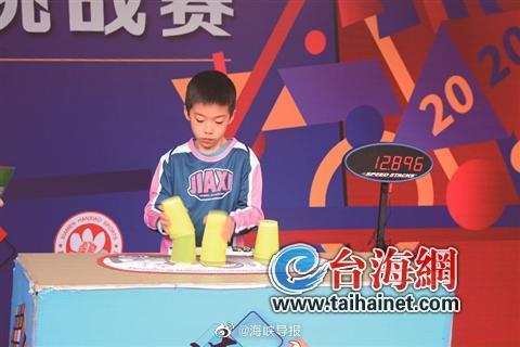 8岁厦门娃连破两项世界纪录