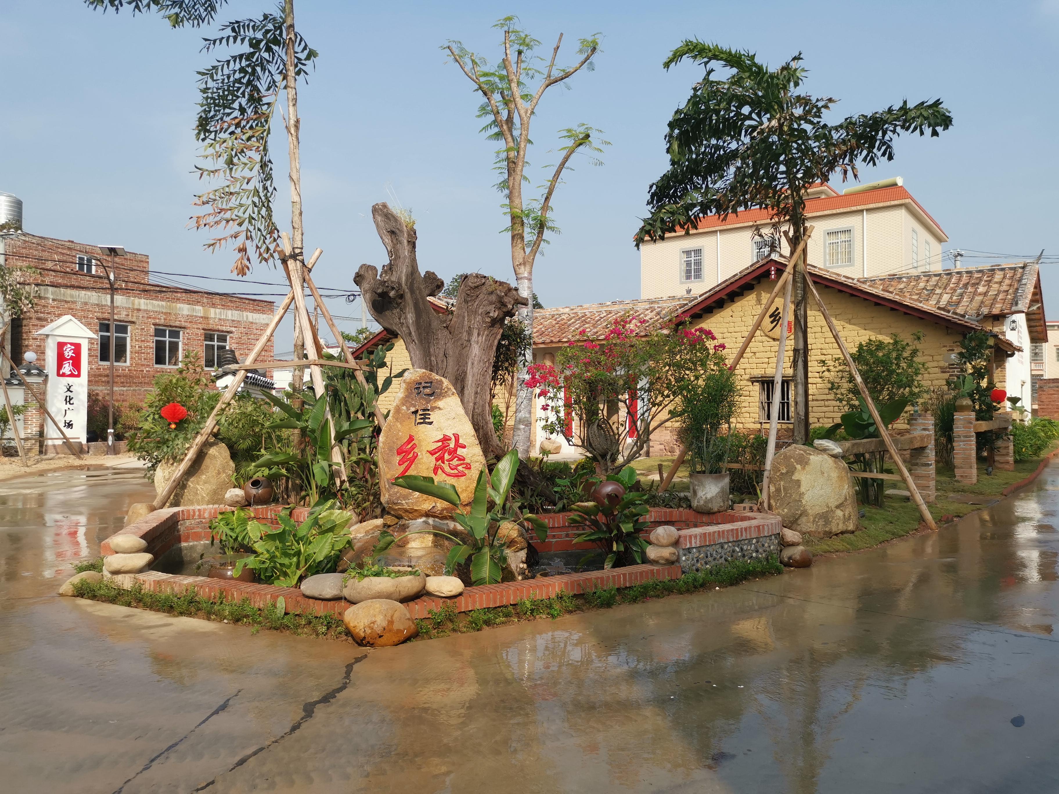 湛江工行和湛江检察院共同帮扶的平山岗村获评广东贫困村创建名村