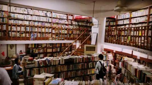 复旦旧书店