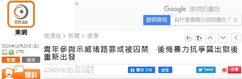 中国儿童服装品牌_张泉灵老公李铁简历_浮沉分集剧情介绍