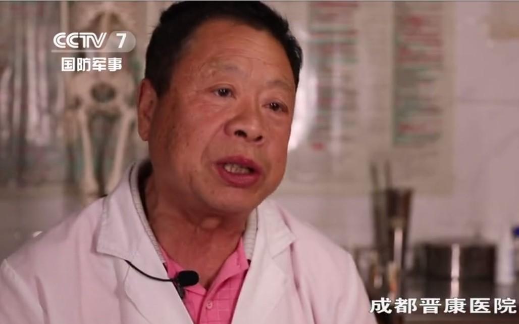 """中央电视台CCTV7专访""""中""""字破译者蔡昌晋"""