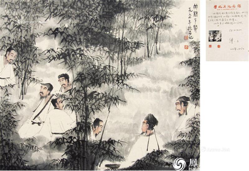 """国内著名艺术家瑰宝作品将亮相三亚""""2020拍卖会"""""""