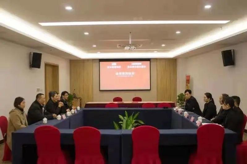 嘉兴爱尔眼科医院,佳源快乐康养旅居中心签约,共建居民医疗服务体系,嘉兴爱尔眼科社区医疗