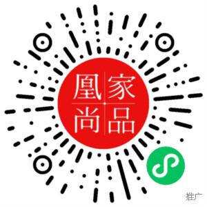 海外拍卖7800多万的宋朝茶盏,中国800年无人问津?