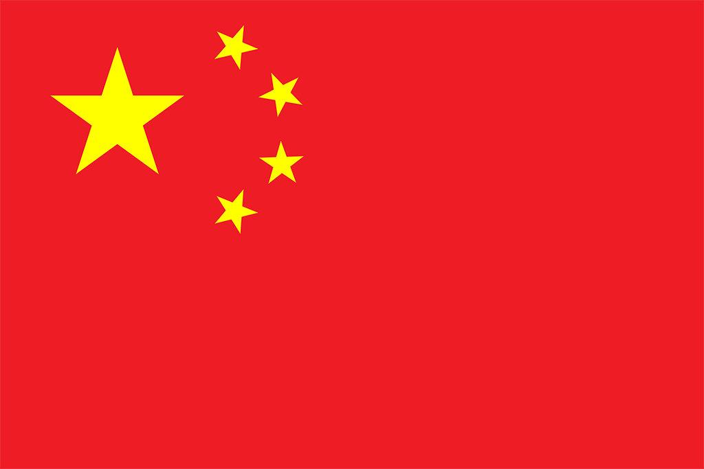 新修改国旗法、国徽法今起施行