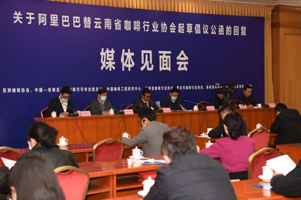 阿里巴巴指云南速溶咖啡质量违反国标 云南省咖啡行业协会强烈发声