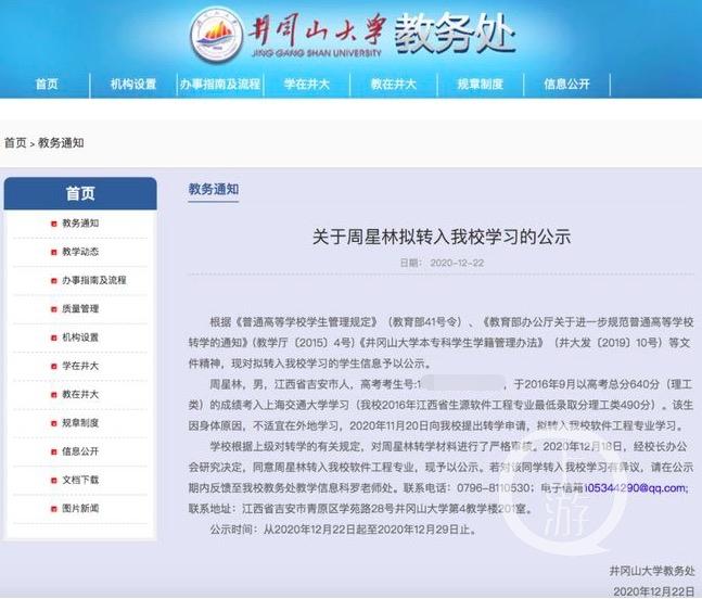 别惹大魔王2_淘宝网首页化妆品_三亚市市长