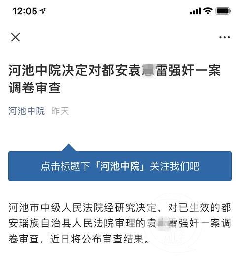 站长必备_广州到武汉的动车_thank什么意思