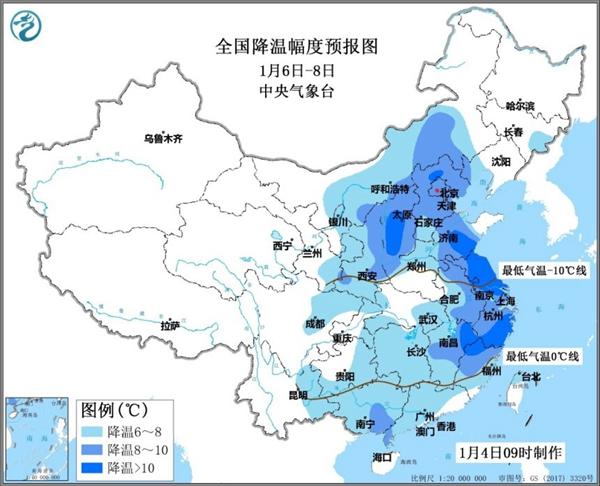 冷上加冷!三股冷空气组团来袭 20省区市气温或破今冬新低