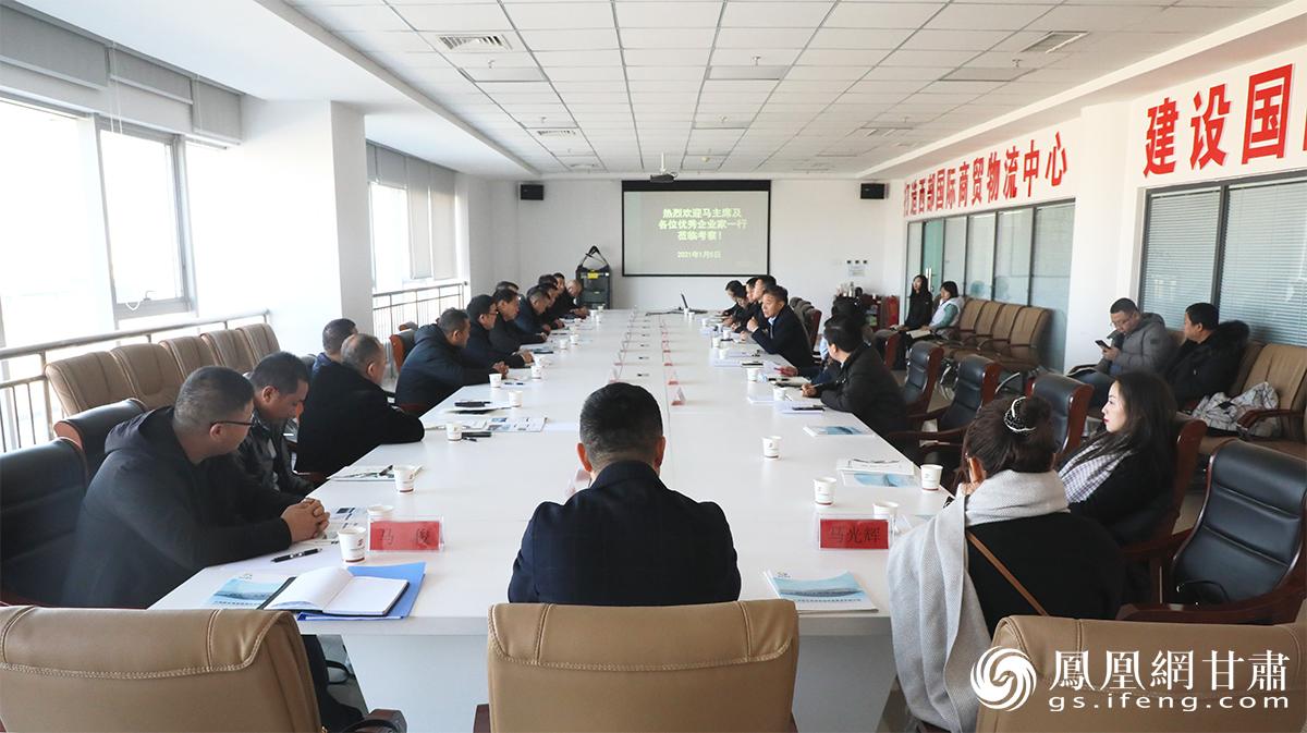 临夏州政协原主席马志雄与数十位优秀企业家到访兰州新区商投集团
