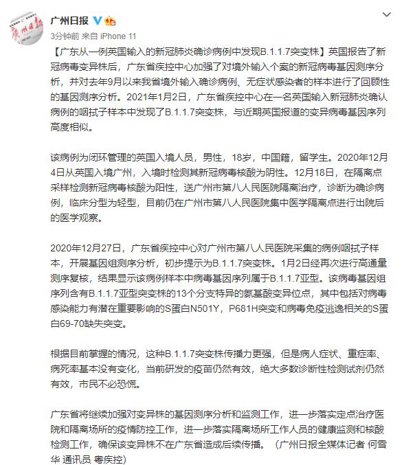 高小燕_卓依婷死亡_村村通卫星电视