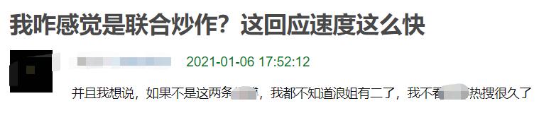杨颖被传小三已十年,为何与黄晓明现在澄清?原因或与这5点有关