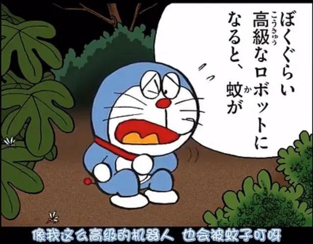 《哆啦A梦 ドラえもん 》(1979)