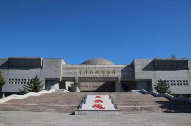 天津这四家博物馆升级 周末相约去参观