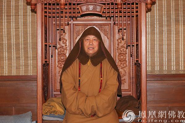 道慈大和尚慈悲开示(图片来源:凤凰网佛教 摄影:普陀山佛教协会)