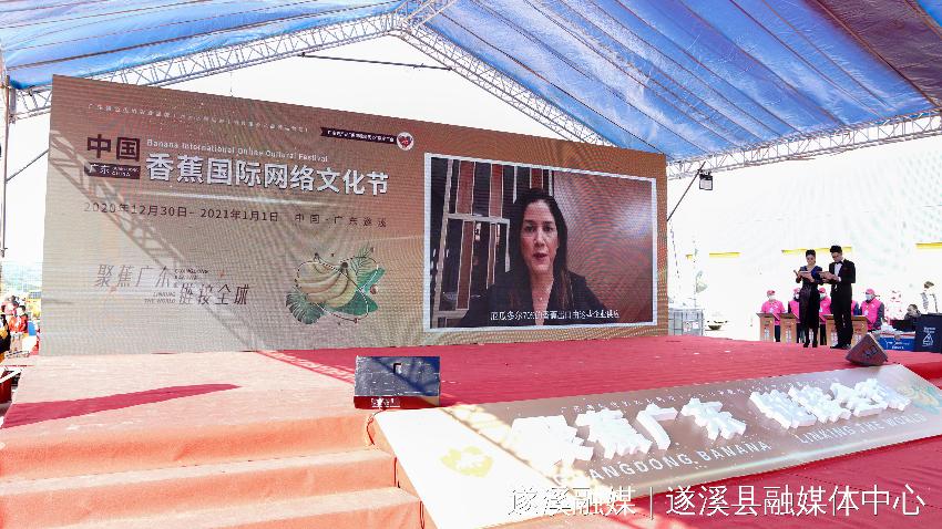广东香蕉全球共享,来自全球的国际友人一起为广东香蕉代言宣传。